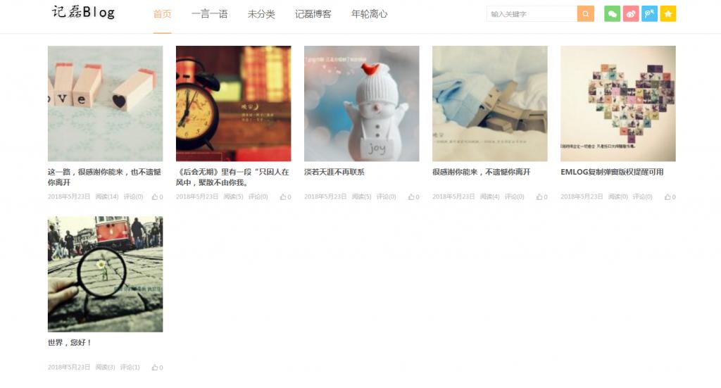 图片[1]-WordPress主题图片主题模板T0B主题-轻刻年轮