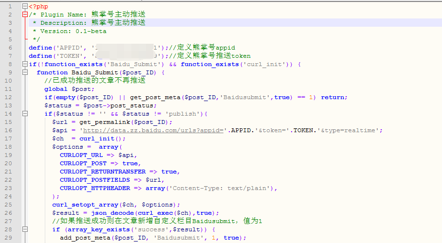 图片[2]-WordPress插件熊掌号/原创保护文章数据提交插件与代码提交-轻刻年轮