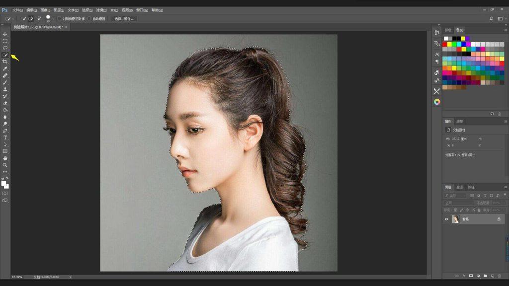 图片[1]-【PS记录】简单制作照片双重曝光效果PS教程-轻刻年轮