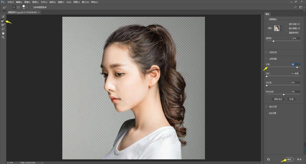 图片[2]-【PS记录】简单制作照片双重曝光效果PS教程-轻刻年轮