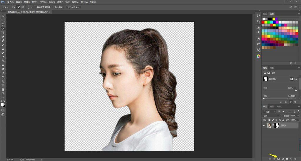 图片[3]-【PS记录】简单制作照片双重曝光效果PS教程-轻刻年轮