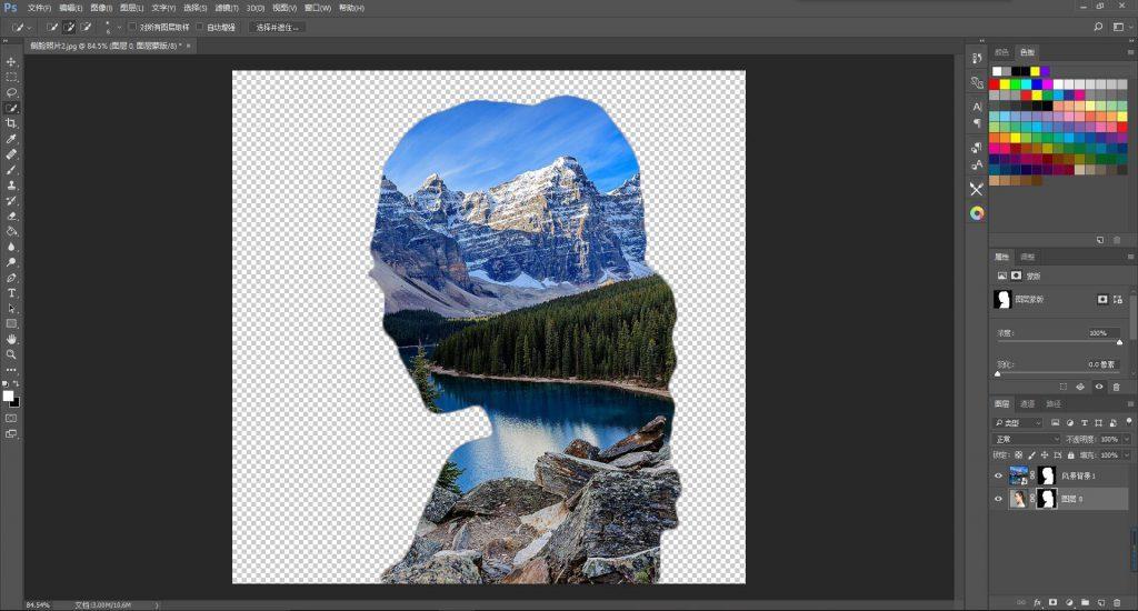 图片[6]-【PS记录】简单制作照片双重曝光效果PS教程-轻刻年轮