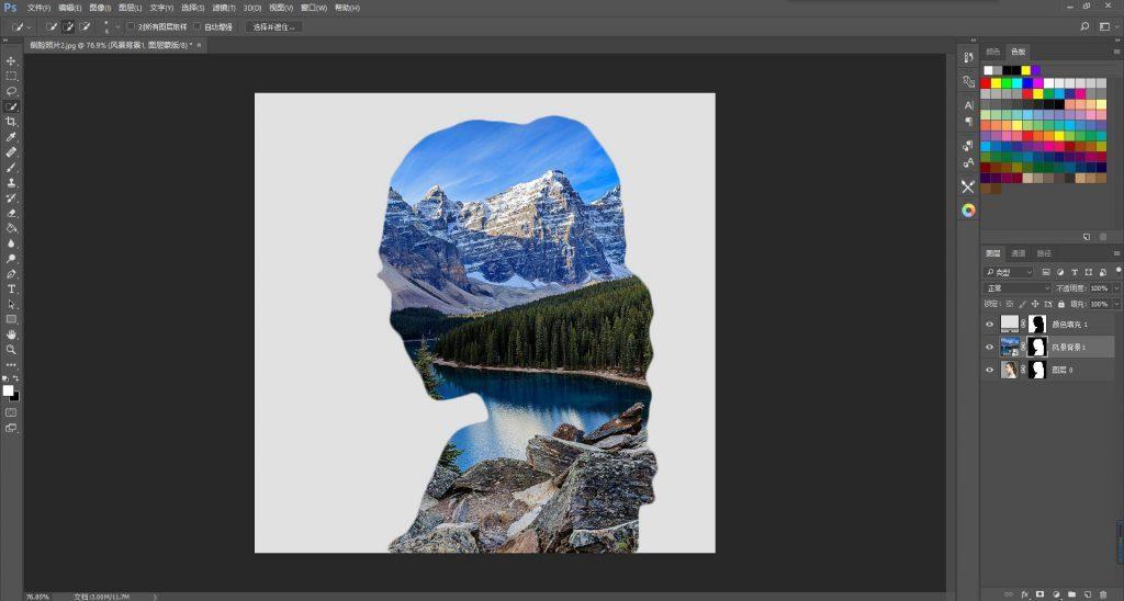 图片[8]-【PS记录】简单制作照片双重曝光效果PS教程-轻刻年轮