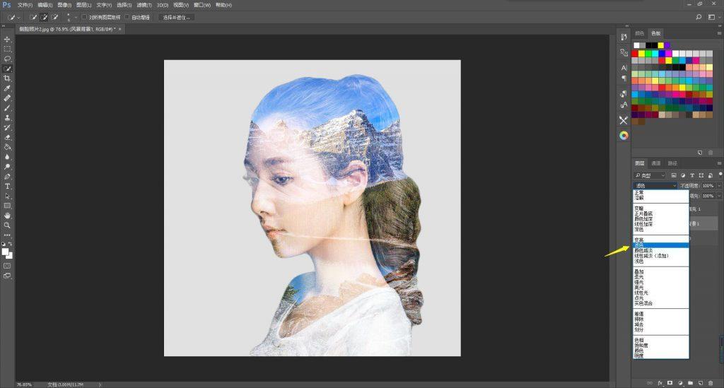图片[9]-【PS记录】简单制作照片双重曝光效果PS教程-轻刻年轮