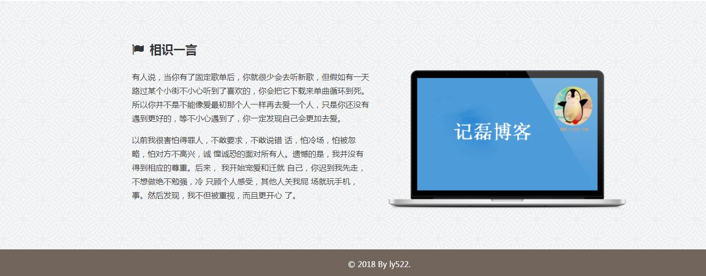 图片[3]-个人简历响应式布局简约设计,介绍页|企业商品展示源码程序-轻刻年轮