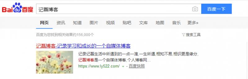 网站首次点击自动弹出百度搜索代码教程有效提高网站的关键词指数和展现量
