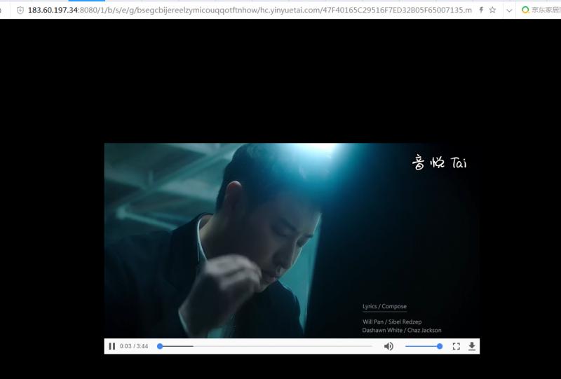 【娱乐】网易云音乐真实地址与音悦台下载MV技巧